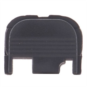 OEM slide cover plate
